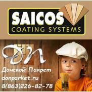 Saicos banner